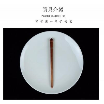 【能贤定制·笔·Z01】#深鹿枝#/一木一笔/手工打造简约创意生活