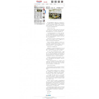 8月9日《皖江晚报》第6版,关于尚老师考研指导的采访